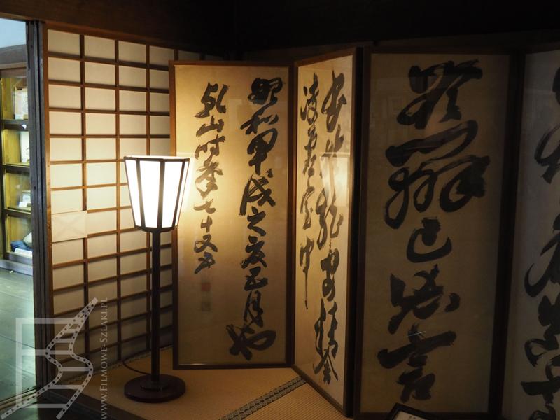 Elementy wyposażenia wnętrz w stylu japońskim